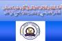 أسماء الطلبة الثلاثة الاوائل للعام الدراسي (2014_2015) لجميع المراحل