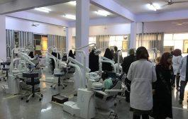 مبادرة كلية طب الأسنان