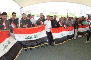 وقفة احتجاجية في جامعة المثنى ضد الاستفتاء