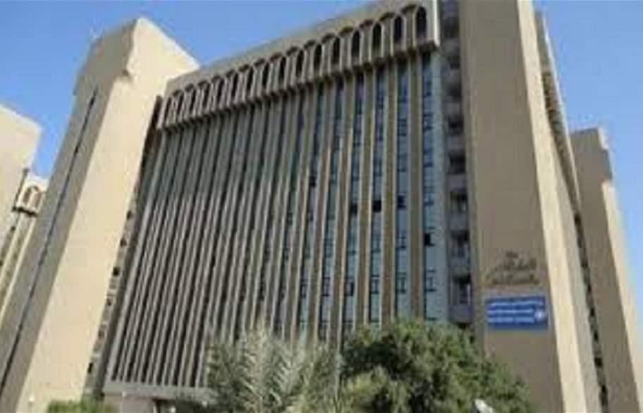 اعلان / وزارة التعليم العالي تطلق قناة نقل ابناء الهيئة التدريسية في الجامعات